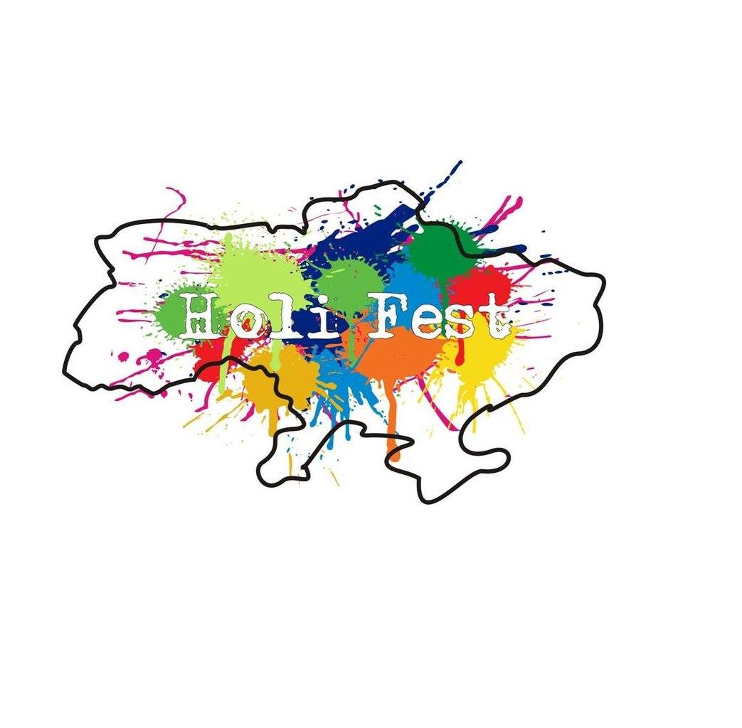 ВсеУкраинский Фестиваль Красок