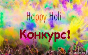 Happy-Holi-2015-Wishes-Quotes-Messages-SMS