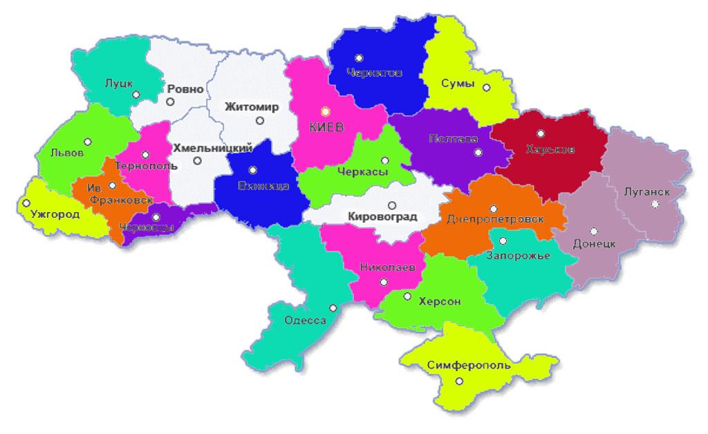 Фестивали Красок Холи в Украине