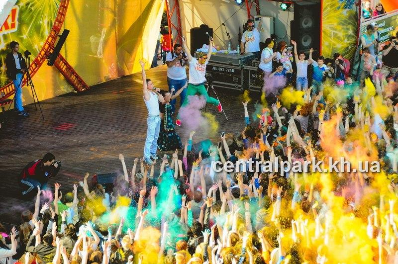 Фестиваль Холи в Харькове