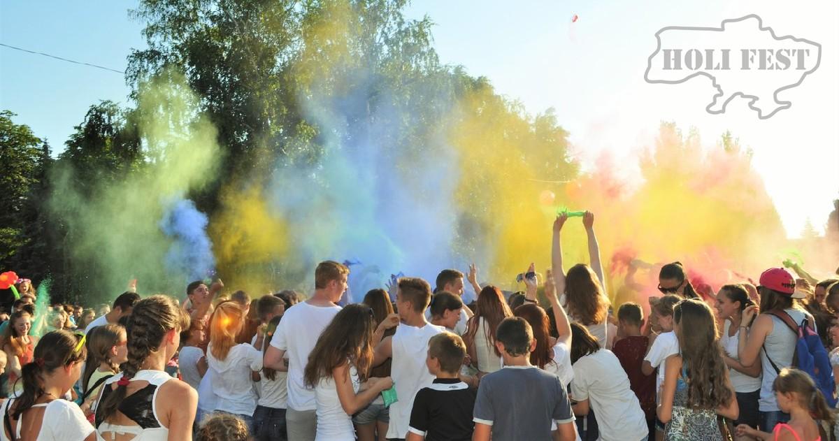 Вот и в Допрополье прошел Holi Fest ко Дню молодёжи!