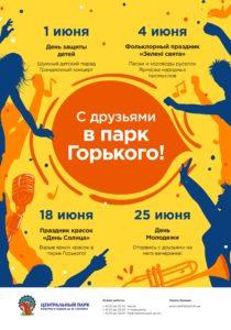 """Holi Fest на """"День Солнца"""" в Харькове, приходи!"""