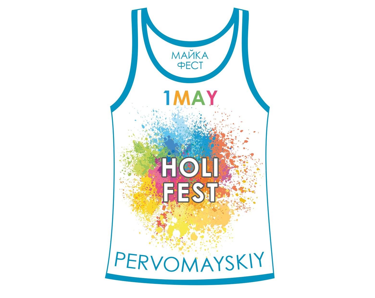 """Майский фестиваль красок Holi Fest в Первомайске """"Майка Фест""""!"""